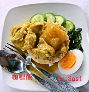 แกงเผ็ดจีนของชาวจีนในไทย