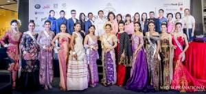 เปิดตัว 12 สาวงาม พร้อมประชันโฉมบนเวที Miss Supranational Songkhla 2017