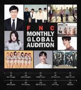 """โอกาสถึงเด็กไทย!! """"FNC Global Audition 2017"""" เตรียมเปิดออดิชัน ส.ค. นี้!!"""