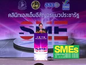 """ก.อุตฯ นำทัพบุกกระบี่ เปิด """"คลินิกสัญจรแนวประชารัฐ"""" ปล่อยกู้ SMEs เสริมแกร่งธุรกิจ"""