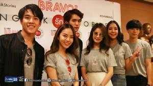 "GMM BRAVO! ตอกย้ำความแรง ส่งซีรีส์ Bangkok รัก Stories ตอน ""Please"" ลงจอ"