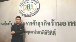 ร้านอาหารคนไทยปิดตัว 2 พันแห่ง ปัจจัยลบรุม–แรงงานต่างด้าวอัดซ้ำ
