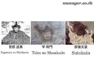 อะไร ที่ไหน น่ากลัวที่สุดในญี่ปุ่น!!