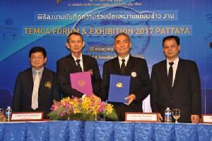 ช่างเหมาไฟฟ้า ร่วม กฟภ.-ฝีมือแรงงาน-วิศวกรรมสถานฯ ยกระดับช่างไทยรับไทยแลนด์ 4.0