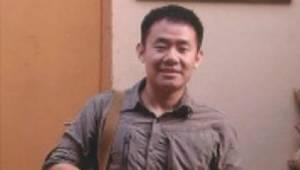 """ศาลอิหร่านจำคุก 10 ปี """"นศ.มะกันเชื้อสายจีน"""" ข้อหาเป็น """"สายลับ"""""""