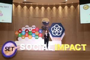 ตลท.ปลื้ม ทุกภาคส่วนตื่นตัวร่วมงาน 'SET Social Impact Day 2017' ปลุกพลังธุรกิจดีต่อสังคม