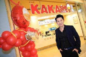 """""""โออิชิ"""" ปรับใหญ่ร้าน """"คาคาชิ"""" ชูข้าวหน้าต่างๆ เซตสไตล์โตเกียว ใช้บีเพอร์เรียกรับอาหาร"""