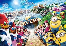 7 อันดับสุดยอด Theme parks ญี่ปุ่น
