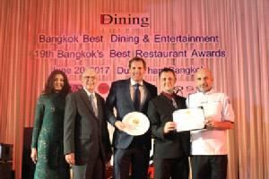 """แอทติโก้ ห้องอาหารในเวนิวส์ การันตีคุณภาพด้วยรางวัล """"Bangkok's Best Restaurants Award"""""""