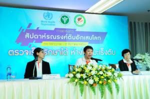 """อย่าปล่อยให้ปลวกกินตับ!! ชวนคนไทยตรวจ """"ไวรัสตับ"""" ป้องกันมะเร็ง พบมีเชื้อ 1 ใน 12 คน"""