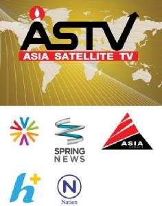 พิเคราะห์คดี ASTV บนวิถีแห่งโทรทัศน์ดาวเทียม