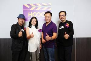 HOOQ เฟ้นหาผู้ผลิตหนังซีรี่ส์ ชิงทุนสูงถึง 13 ล้านบาท