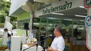 APi จัดงานแสดงและจำหน่ายสินค้านวัตกรรมข้าวที่ตลาด อ.ต.ก.
