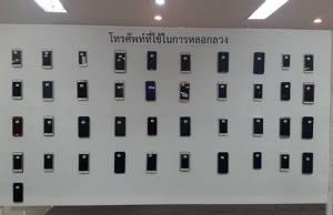 สตม.รวบแก๊งคอลเซ็นเตอร์รายใหญ่ชาวจีน หลอกเหยื่อเสียหายกว่า 100 ล้าน พบมีคนไทยร่วมขบวนการ