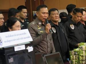 แถลงผลทลายแก๊งค้ายา-อาวุธผ่านเว็บ Alpha Bay ใช้ไทยเป็นศูนย์กลาง ประสาน FBI ยึดเงินบิตคอยกว่า 300 ล้าน (มีคลิป)