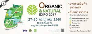 """""""พาณิชย์"""" ชวนเที่ยวงาน Organic and Natural Expo 2017"""