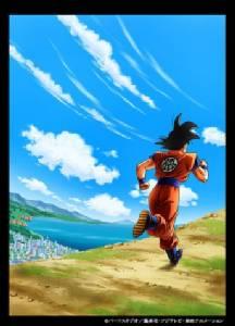 """ญี่ปุ่นชวนวิ่งล่าลูกแก้วมังกร """"Dragon Ball Run"""""""