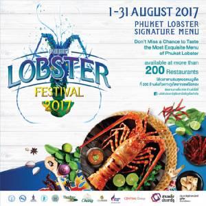 เตรียมจองตั๋วเลย! Phuket Lobster Festival 2017 เทศกาลกินกุ้งมังกรภูเก็ต 1-31 สิงหานี้