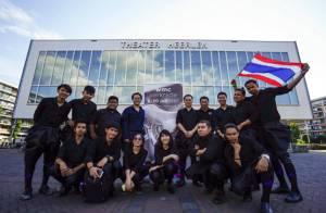 ยอดเยี่ยม! วง KU Wind & NOW จากไทยคว้าเหรียญทองเวที World Music Contest 2017
