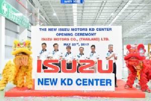 อีซูซุมอเตอร์ (ประเทศไทย) เปิดโรงงานใหม่ ที่นิคมอุตสาหกรรมอีสเทิร์นซีบอร์ด (ระยอง)