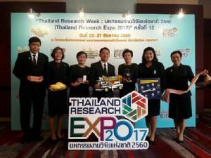 """หลากหลายงานวิจัยไทยพร้อมจัดแสดงใน """"มหกรรมงานวิจัยแห่งชาติ""""  23 – 27 ส.ค."""