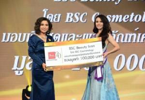 """""""มิว ชาลิสา"""" คว้าตำแหน่ง  BSC Beauty Icon"""