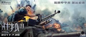 สุดสัปดาห์ที่ผ่านมาหนังจีน Wolf Warriors 2 ทำเงินอันดับ 1 ของโลก