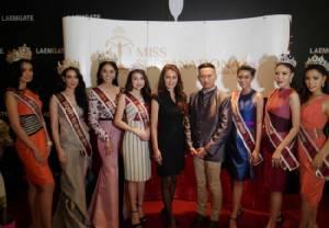 มิติใหม่วงการขาอ่อน ค้นหาสุดยอดสาวไทยสู่เวทีนางงามโลก    แถลงข่าวประกวด Miss Supranational Thailand 2017