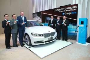 ChargeNowก้าวแรกสู่ยุคEVประเดิม50แห่งทั่วประเทศ