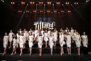 "GMM25 ส่งรายการเรียลลิตี้โชว์ ""Miss Tiffany's, The Reality"" เจาะเบื้องลึกเบื้องหลังการประกวดนางงาม ครั้งแรกของโลก!"