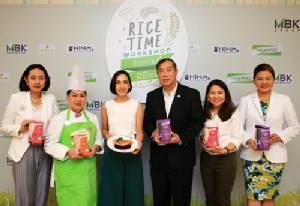 ข้าวมาบุญครองจัดกิจกรรม Rice Time Workshop