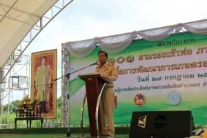 """""""บิ๊กฉัตร"""" ขับเคลื่อนโครงการ 9101 ตามรอยเท้าพ่อ ทุ่ม 2.2 หมื่นล้านพลิกโฉมเกษตรกรไทย"""