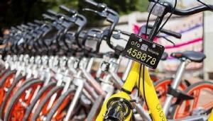 ทางการจีนออกกฎใหม่ จัดระเบียบแชร์จักรยาน แก้ปัญหาไร้ระเบียบ