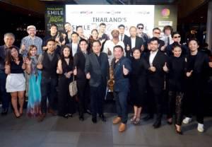 """""""ซีพีเอ็น"""" จัดงาน """"THAILAND'S SMILE JAZZ FESTIVAL""""  ครั้งใหญ่ที่สุดในไทย จากนักดนตรีกว่า 200 ชีวิต"""