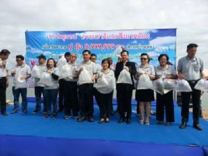 บ.ไทยออยล์ ปล่อยพันธุ์กุ้ง ปู ปลา 9,999,999 ตัว ทะเลอ่าวอุดม ในโอกาสวันแม่แห่งชาติ