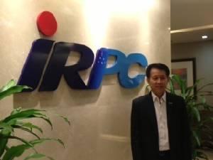 IRPC ลั่นปีหน้ากำไรทุบสถิติสูงสุดอีก