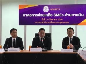 """""""อุตตม"""" เร่งขับเคลื่อนสินเชื่อ SMEs เงินสะพัด ศก.สิ้นปีนี้ถึงปีหน้า 5-6 แสน"""