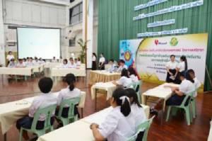ม.เกษตรฯ จับมือกลุ่มไทยออยล์ จัดแข่งขันตอบปัญหาด้านพลังงานเป็นปีที่ 4