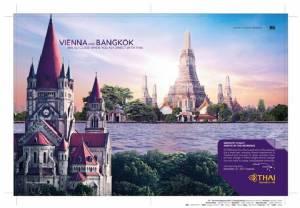 """การบินไทยชวนบินตรงเที่ยว """"เวียนนา"""" เมืองสุดโรแมนติก โดยจองผ่าน thaiairways.com"""