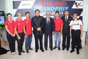 เซ็นสัญญาไทยจัดโมโตจีพี3ปี เริ่มแข่งปีหน้าที่บุรีรัมย์