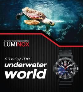 """เปิดจองแล้ว """"Sea Turtle"""" Luminox รุ่นพิเศษ หนุนอนุรักษ์เต่าทะเล"""