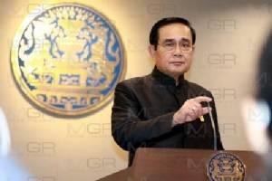 """""""บิ๊กตู่"""" ปลื้ม มูดี้ส์ชี้สถานะการเงินไทยเข้มแข็ง สั่งแก้จุดอ่อนดึง ศก.ขยายตัวดังเดิม"""