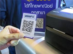 """""""พร้อมเพย์ คิวอาร์โค้ด"""" เปลี่ยนประเทศไทย สู่สังคมไร้เงินสดได้จริงหรือ?"""