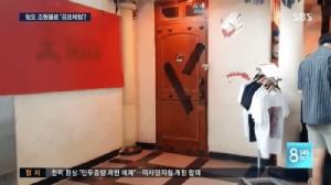 """สวนสนุก """"Lotte World"""" เกาหลีโดนด่ายับจับหุ่นหญิงเปลือยอาบเลือดแพ็คใส่ถาดเป็นพร็อพอาหารของซอมบี้"""