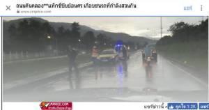 หวิดชนยับ หนุ่มโพสต์คลิปวินาทีรถแท็กซี่เชียงใหม่ขับฝ่าฝนสวนเลนถนนคันคลองช่วงสนาม 700 ปี