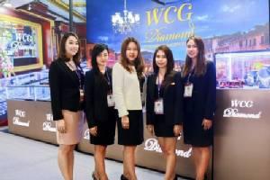 WCG DIAMOND จัดโปรโมชันในงานแฟร์ระดับโลก The 60th Bangkok Gems and Jewelry Fair