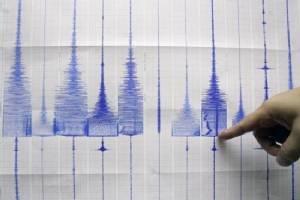 เกิดแผ่นดินไหว 6.1 สั่นสะเทือนนอกชายฝั่งญี่ปุ่น