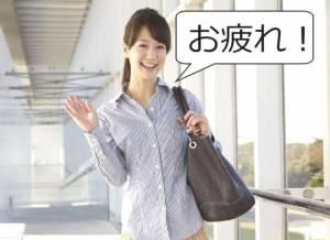 วลีติดหู ถ้อยคำติดปากในชีวิตประจำวันคนญี่ปุ่น