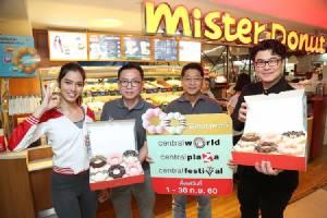 มิสเตอร์ โดนัท จับมือ ซีพีเอ็น มอบส่วนลด 50% ในแคมเปญ Mister Donut Exclusive Campaign with CPN 2017