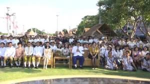 เริ่มแล้ว..ชาวอุทัยฯ จัดเต็ม โชว์ย้อนรอยคนอู่ไทยในอดีต ฉลอง 100 ปีธงชาติไทย